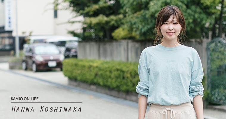 Hanna Koshinaka|越仲ハンナ