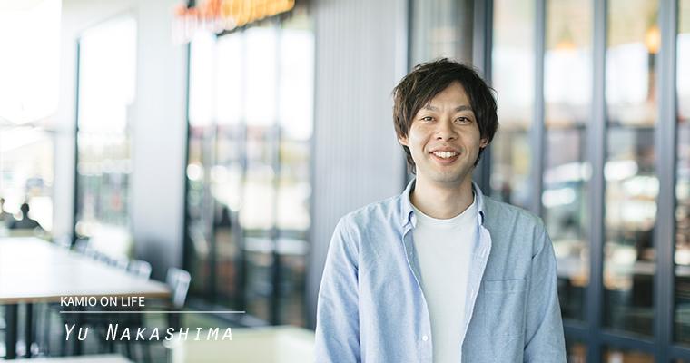 Yu Nakashima|中嶋佑