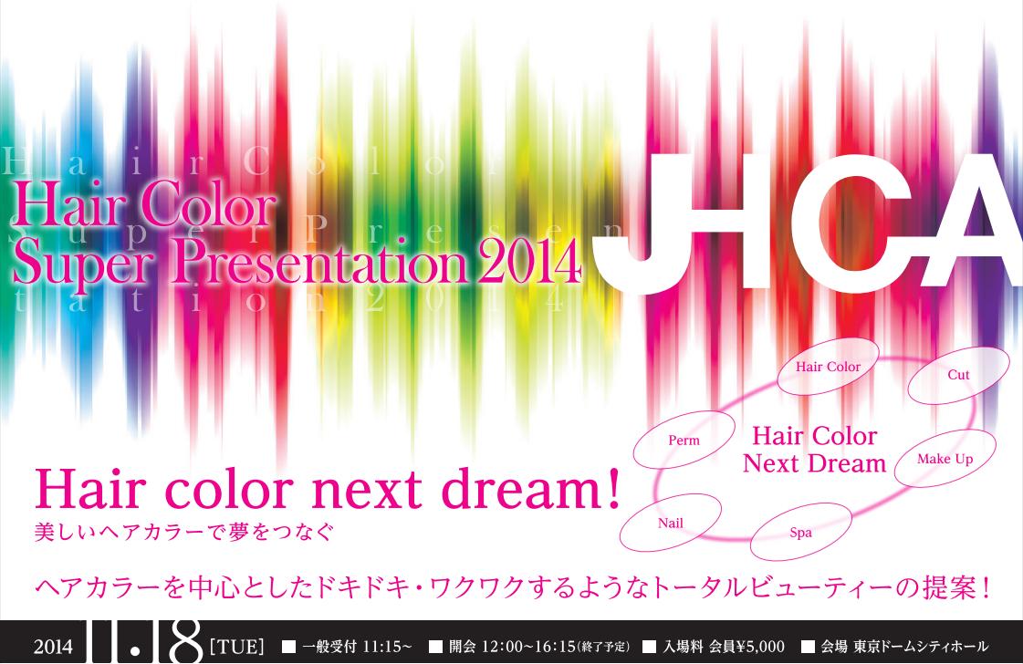 JHCA SUPER PRESENTATION 2014