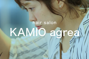 KAMIO agrea 岡愛子