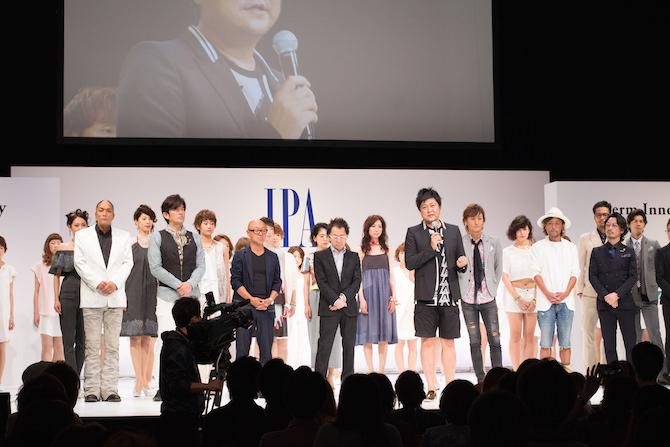 JPAパーマイノベーション2015