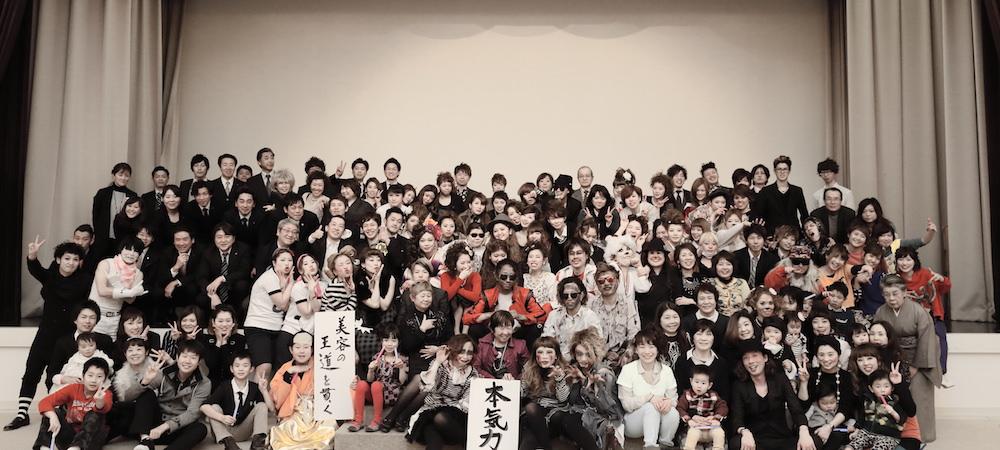2015 KAMIO 大新年会