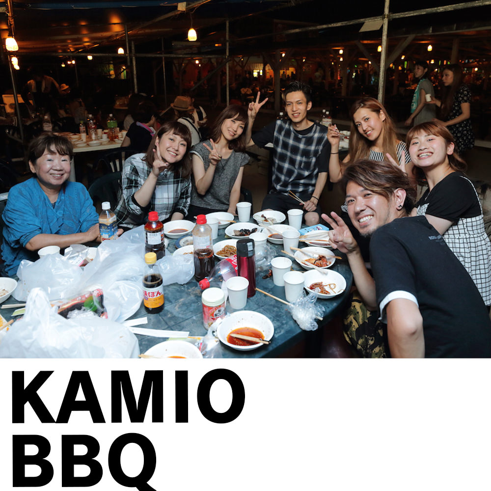 KAMIO BBQ