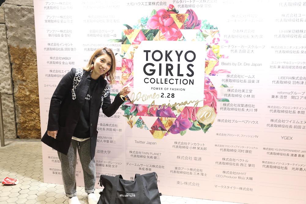 東京ガールズコレクション2015