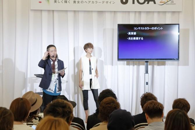 JHCA 20thANNIVERSARY EVENT 2015