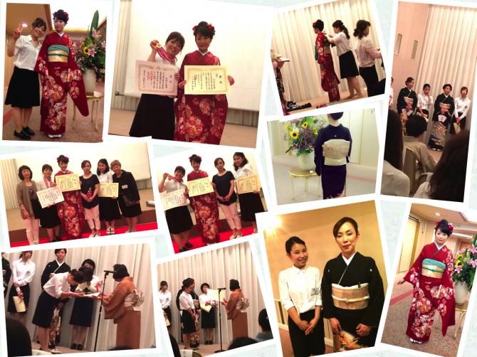 職業訓練法人 全日本婚礼美容家協会