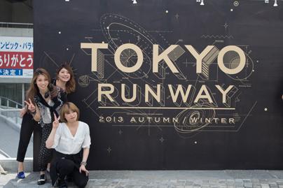 東京ランウェイ2014